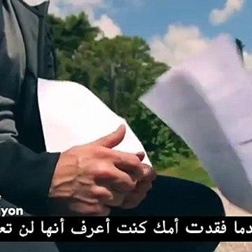 مسلسل البطل الحلقة 33 - الإعلان 2