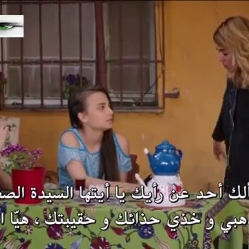 O Hayat Benim 58.Bölüm Pتلك حياتي انا الموسم  الثاني الحلقة  40، الجزء الثاني،2