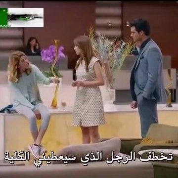 O Hayat Benim 59.Bölüm Pتلك حياتي انا الموسم  الثاني الحلقة  41، الجزء الأول،  1