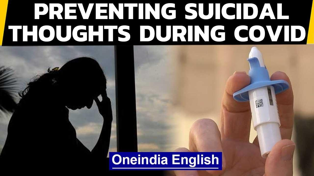 Suicide & Covid-19: J&J nasal spray to combat suicidal thoughts| Oneindia News
