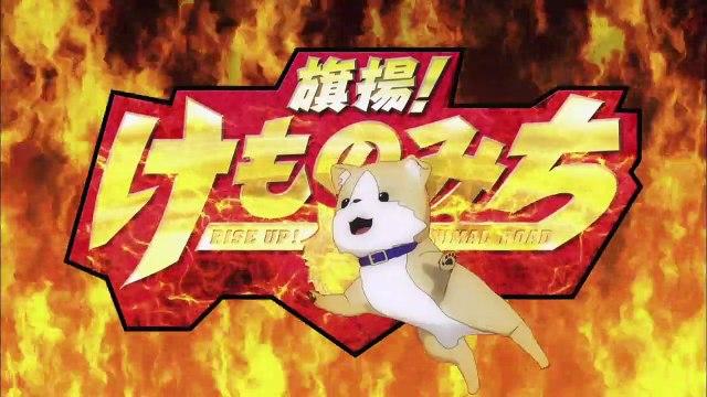 Hataage! Kemono Michi - 05