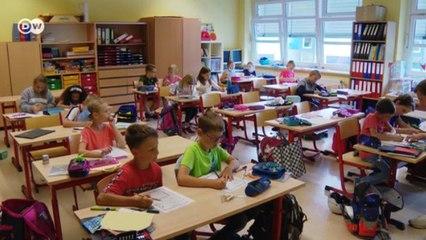 Начало учебного года в условиях пандемии (04.08.2020)