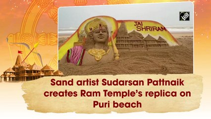 Sand artist Sudarsan Pattnaik creates Ram Temple's replica on Puri beach