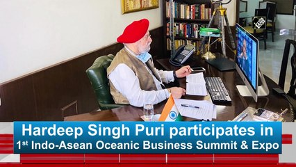Hardeep Singh Puri participates in 1st Indo-Asean Oceanic Business Summit and Expo