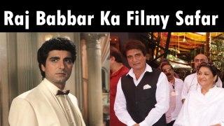 Raj Babbar Ka Filmy Safar