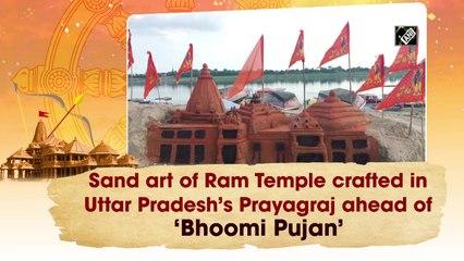 Sand art of Ram Temple crafted in Uttar Pradesh's Prayagraj ahead of 'Bhoomi Pujan'