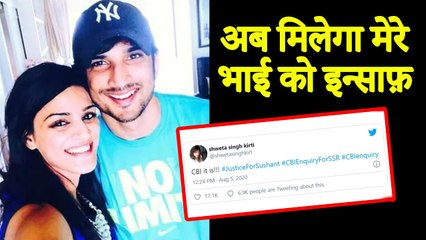 Sushant Singh Rajput's Sister Shweta Celebrates Center's Orders For CBI Enquiry