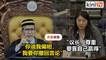 杨美盈不满偏袒国盟   副议长下令撤回言论恫言驱逐