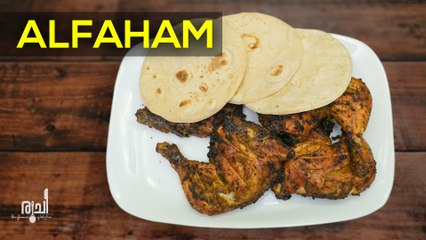 Al Faham - How To Make Alfaham Grilled Chicken || Ruchi