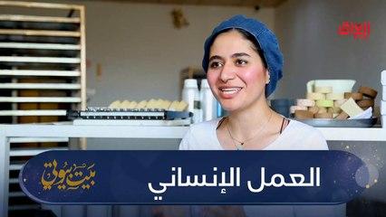 الأخصائية الاجتماعية سارة أحمد تفني حياتها للعمل التطوعي