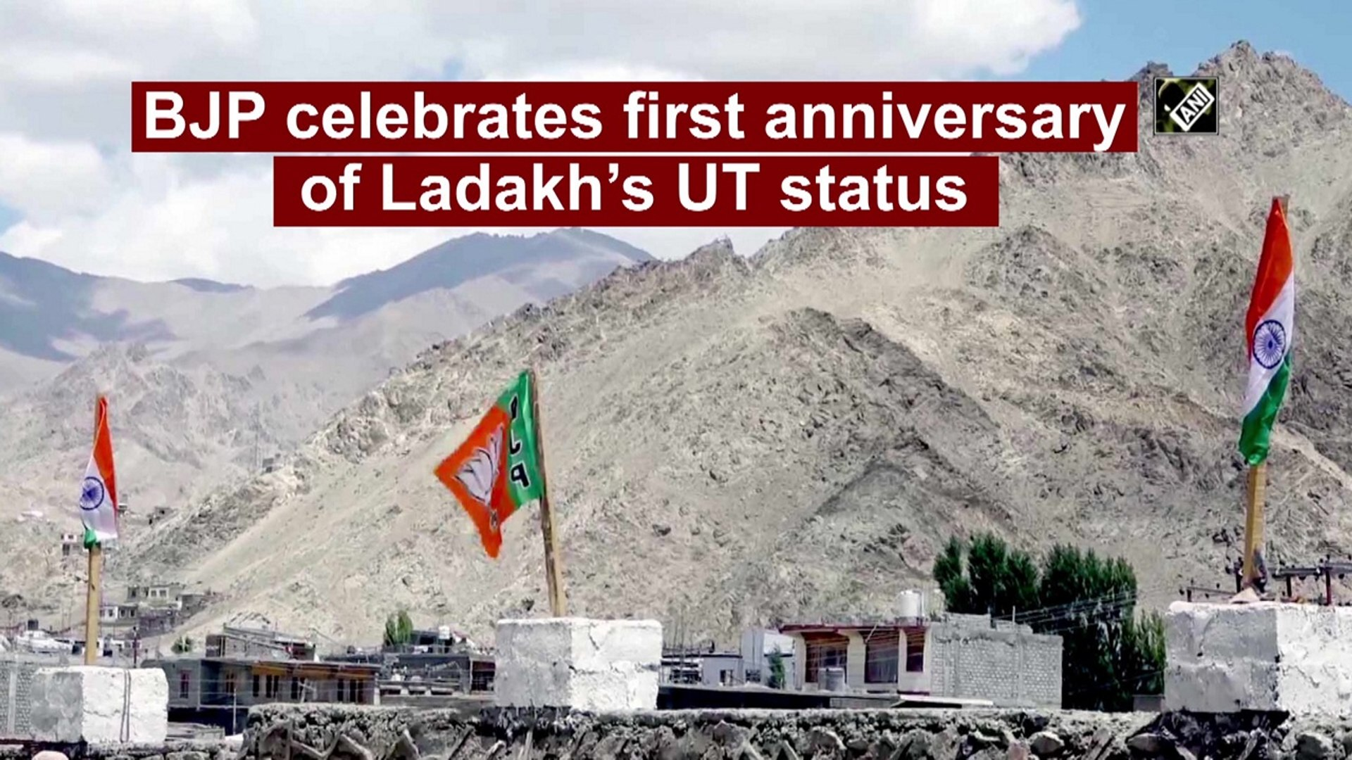 BJP celebrates first anniversary of Ladakh's UT status