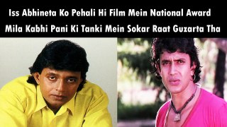 Iss Abhineta Ko Pehali Hi Film Mein National Award Mila Kabhi Pani Ki Tanki Mein Sokar Raat Guzarta Tha