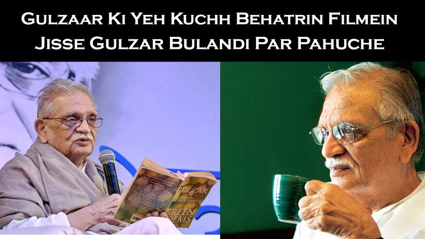 Gulzaar Ki Yeh Kuchh Behatrin Filmein Jisse Gulzar Bulandi Par Pahuche