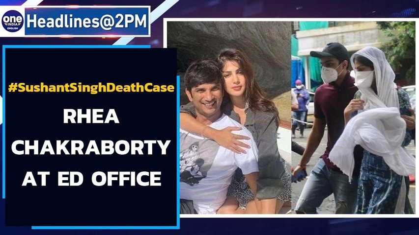 Rhea Chakraborty arrives at ED office for questioning in Sushant Singh Rajput death case|Oneindia
