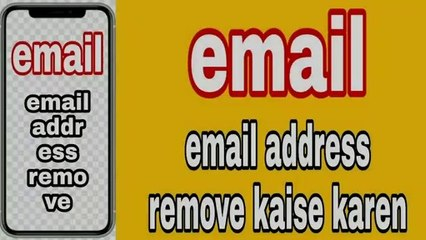 Mobile Se Email iD Kaise Delete Karte Hai How To Remove Mail id From mobile || by bhakto technical