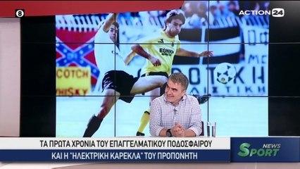 SPORT NEWS SUMMER S03E05 080720