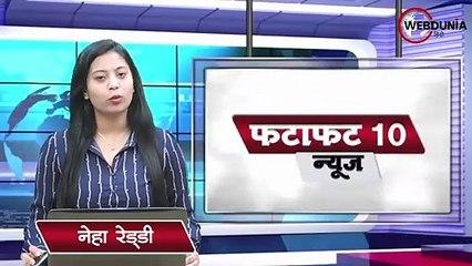 Rhea Chakraborty की मुश्किलें बढ़ीं, फ्लैट की जांच में जुटी ED