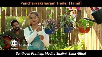 Pancharaaksharam Trailer - Tamil