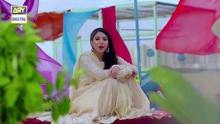 Ghisi Piti Mohabbat Episode 1 6th August 2020