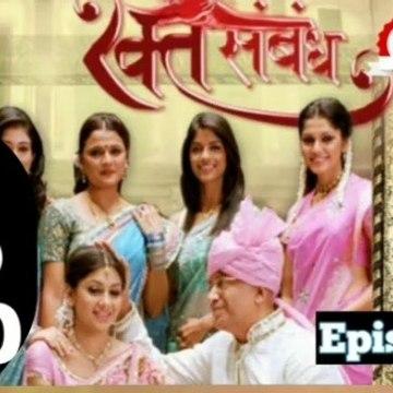 Rakt Sambandh  06  September 2020 Full Episode | रक्त सम्बंध
