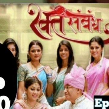 Rakt Sambandh  08  September 2020 Full Episode | रक्त सम्बंध