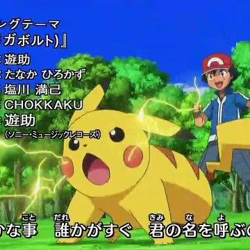 Pokemon XY Episode 43 in Hindi | Pokemon XY Series in Hindi Dubbed | Pokemon XY in Hindi