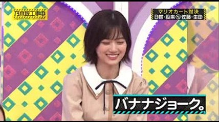 乃木坂46 乃木坂工事中 2020年08月09日 Full Show 乃木坂46 200809