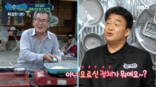 [HOT] Baek Jong-won's Flip a Frying Pan, 백파더 확장판 20200810