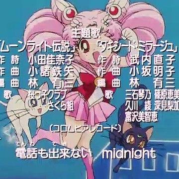 Pretty Guardian Sailor Moon S S03E35 - 124