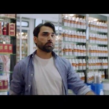 مسلسل وصية بدر الحلقة 13 الثالثة عشر