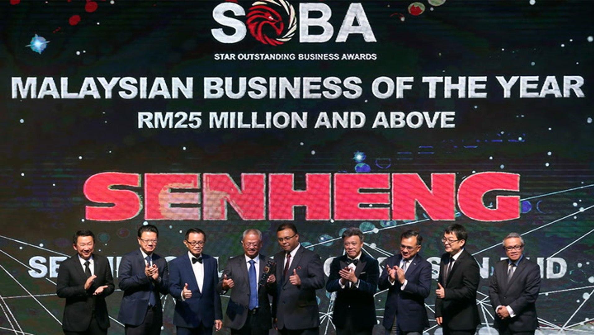 Senheng wins big at SOBA 2018