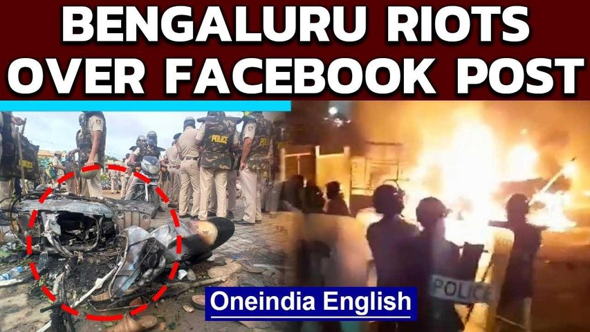 Bengaluru violence over Facebook post   Stone pelting & arson in city   Oneindia News