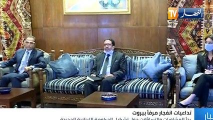 لبنان: تجدد المواجهات بين الأمن والمتظاهرين..ترقب لتشكيل حكومة جديدة