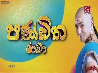 Panditha Rama (355) - 13-08-2020