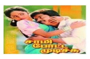 Tamil Movie|Sami Potta Mudutchu |Murali|Sindhu