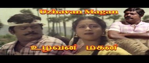 Tamil Movie|Uzhavan Magan|Vijayakanth|Raadhika|Radha