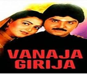 Tamil Movie|Dhinamum Ennai Gavani|Prakash Raj|Ramki|Sanghavi