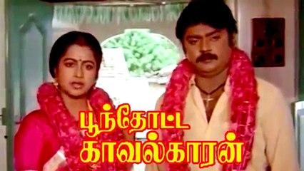 Tamil Movie|Poonthotta Kavalkaran|Vijayakanth|Radhika