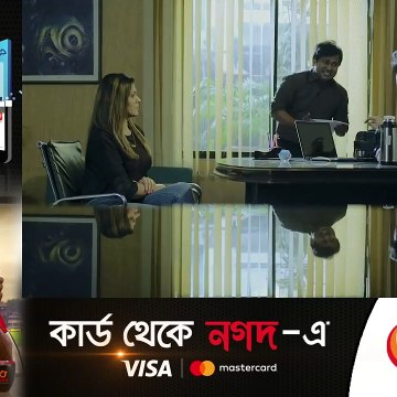 Eid Natok 2020 - Bou - বউ - Bangla Natok 2020 - Afran Nisho - Mehazabien Chowdhury