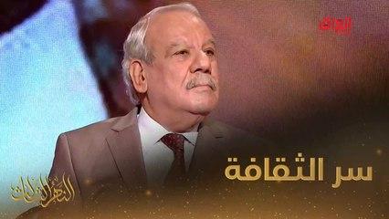 سر الثقافة الكبيرة وقوة اللغة العربية لسامي قفطان