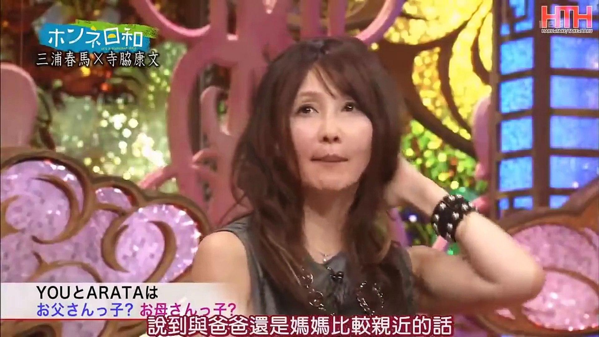 馬 三浦 春 小沢 桃子