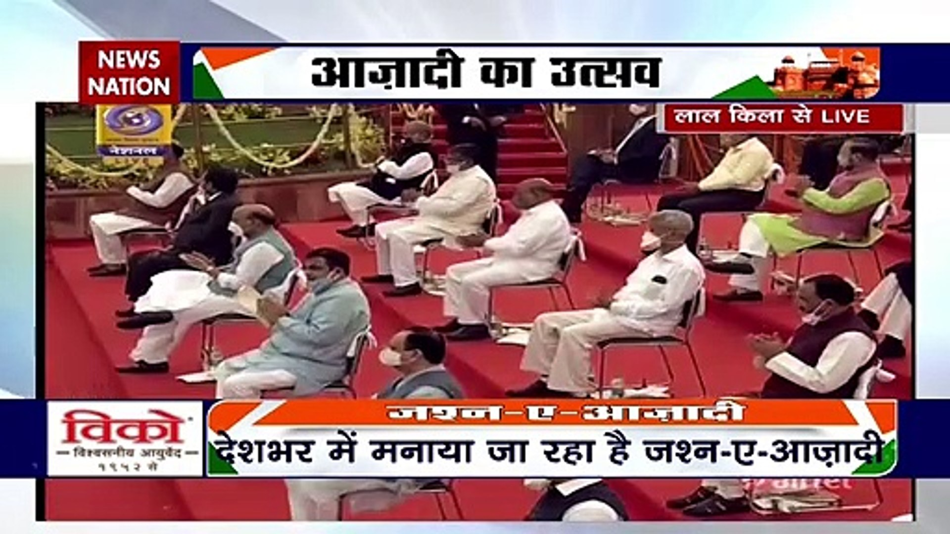 Live from Red fort: PM Modi addresses India on 74th independence Day