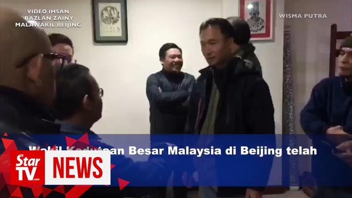 Coronavirus: Embassy begins evacuation of Malaysians from Wuhan