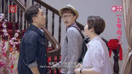 988贺岁短剧《一家亲亲过好年》(下集) 988 CNY Movie House of Happiness (Part 2)