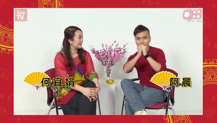 【立春】《988一家亲亲过好年》之新年习俗【Li Chun】988 House of Happiness CNY Traditions