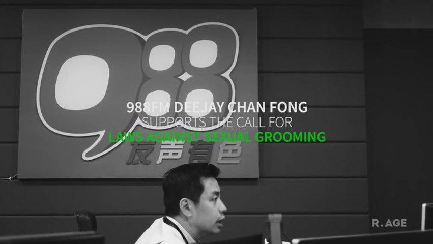 Chan Fong.mp4