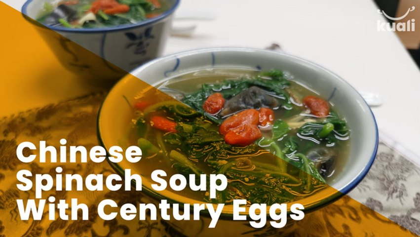 Chinese Spinach Soup For Jwplayer