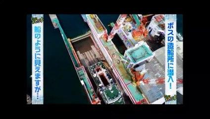 「石田造船」(広島テレビDearボス2020年8月16日放映)