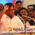 Video Remembering R. R. Patil On His Birth Anniversary