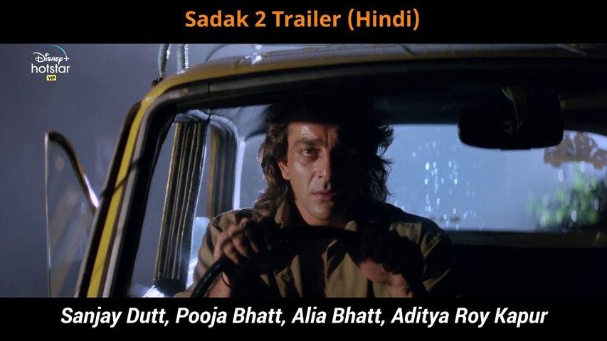 Sadak 2 Trailer - Hindi